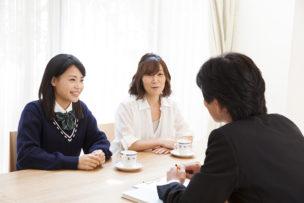 家庭教師選びの基本【〇〇な先生は絶対に〇〇!】